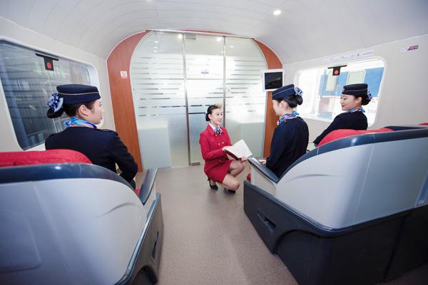 貴州省空中乘務專業